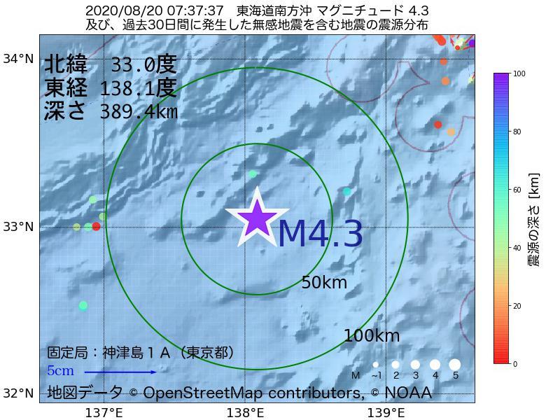 地震震源マップ:2020年08月20日 07時37分 東海道南方沖でM4.3の地震