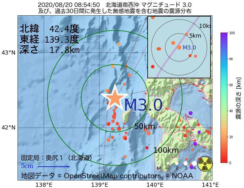 地震震源マップ:2020年08月20日 08時54分 北海道南西沖でM3.0の地震