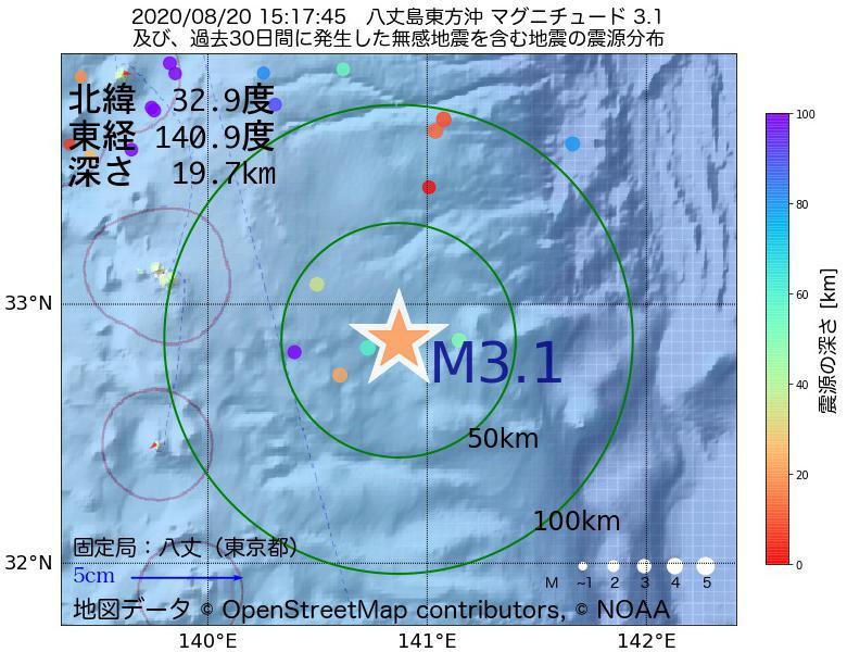 地震震源マップ:2020年08月20日 15時17分 八丈島東方沖でM3.1の地震