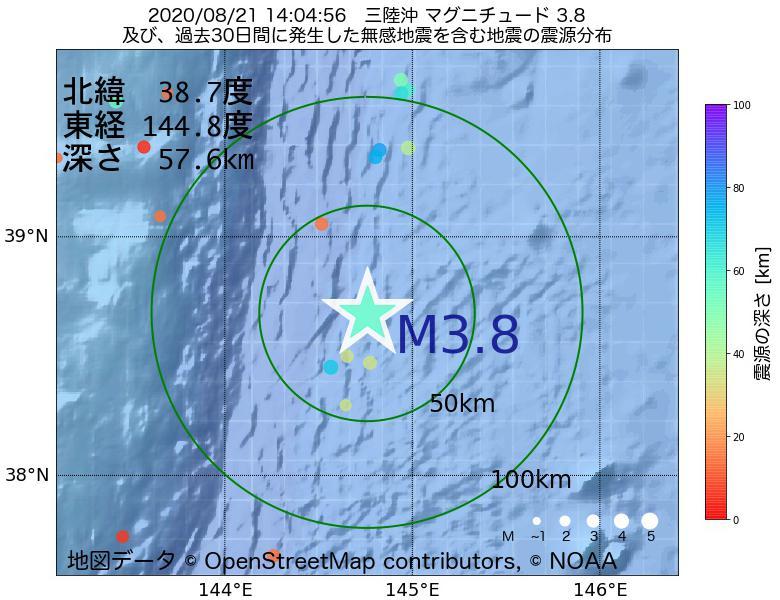 地震震源マップ:2020年08月21日 14時04分 三陸沖でM3.8の地震