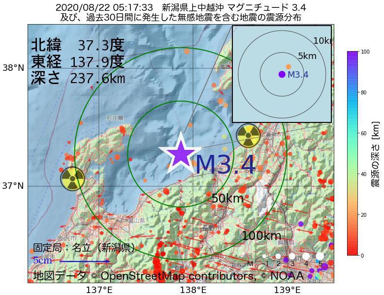 地震震源マップ:2020年08月22日 05時17分 新潟県上中越沖でM3.4の地震