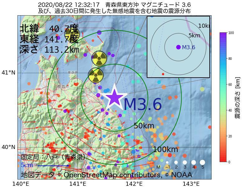 地震震源マップ:2020年08月22日 12時32分 青森県東方沖でM3.6の地震