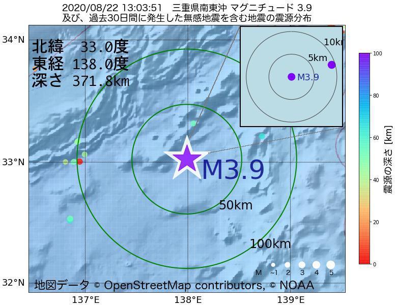 地震震源マップ:2020年08月22日 13時03分 三重県南東沖でM3.9の地震