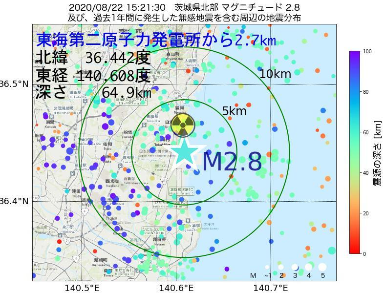 地震震源マップ:東海第二原子力発電所から2.7km地点でM2.8の地震が発生しました