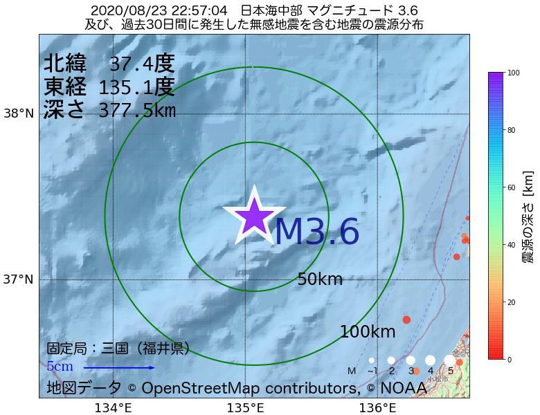 地震震源マップ:2020年08月23日 22時57分 日本海中部でM3.6の地震
