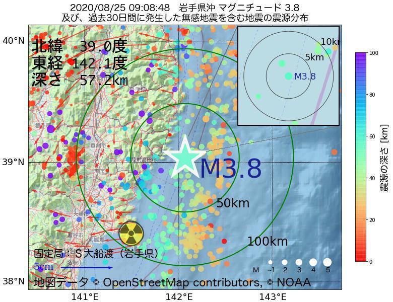 地震震源マップ:2020年08月25日 09時08分 岩手県沖でM3.8の地震