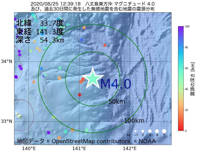 地震震源マップ:2020年08月25日 12時39分 八丈島東方沖でM4.0の地震