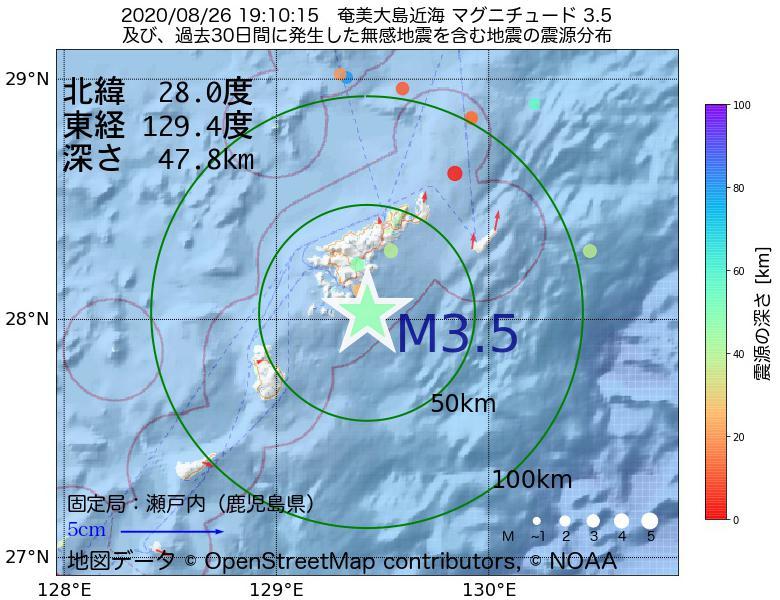 地震震源マップ:2020年08月26日 19時10分 奄美大島近海でM3.5の地震