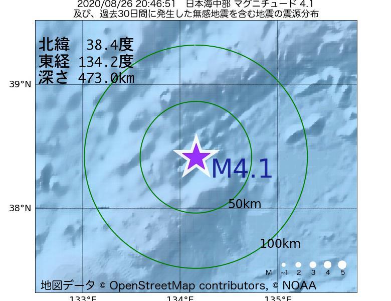 地震震源マップ:2020年08月26日 20時46分 日本海中部でM4.1の地震