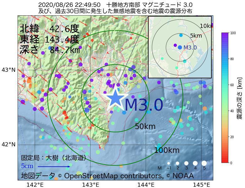 地震震源マップ:2020年08月26日 22時49分 十勝地方南部でM3.0の地震