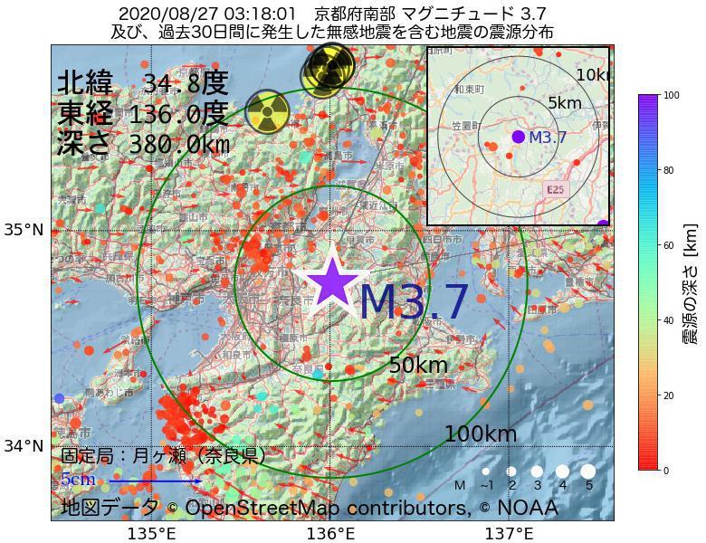 地震震源マップ:2020年08月27日 03時18分 京都府南部でM3.7の地震