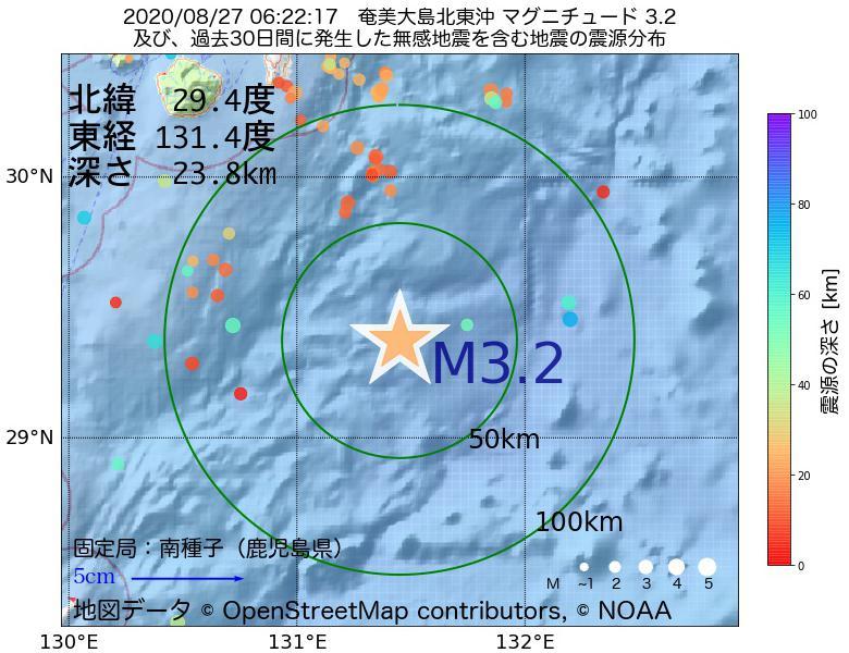 地震震源マップ:2020年08月27日 06時22分 奄美大島北東沖でM3.2の地震