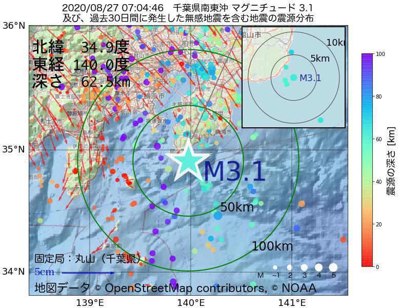 地震震源マップ:2020年08月27日 07時04分 千葉県南東沖でM3.1の地震