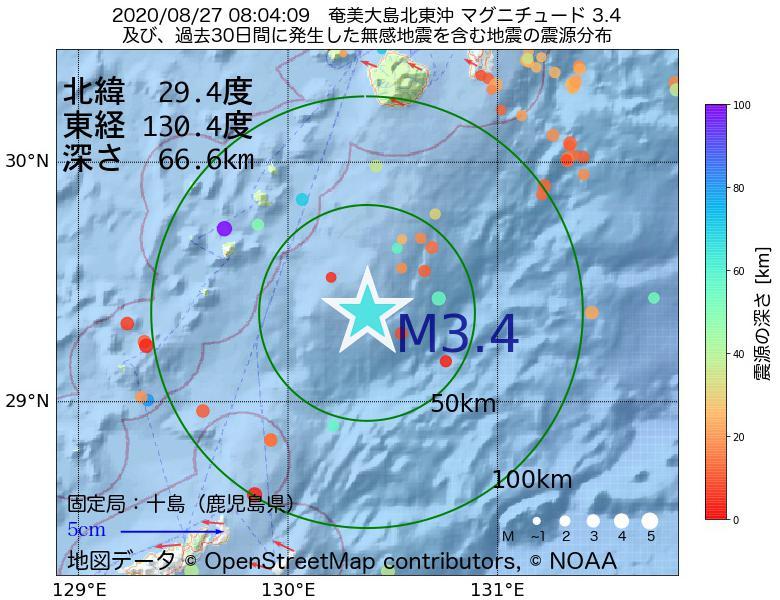 地震震源マップ:2020年08月27日 08時04分 奄美大島北東沖でM3.4の地震