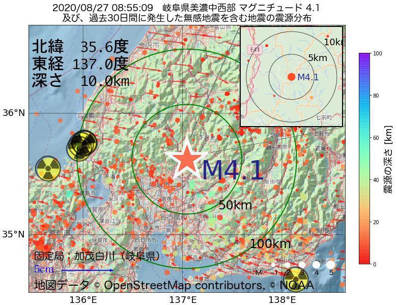 地震震源マップ:2020年08月27日 08時55分 岐阜県美濃中西部でM4.1の地震
