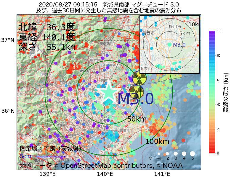 地震震源マップ:2020年08月27日 09時15分 茨城県南部でM3.0の地震