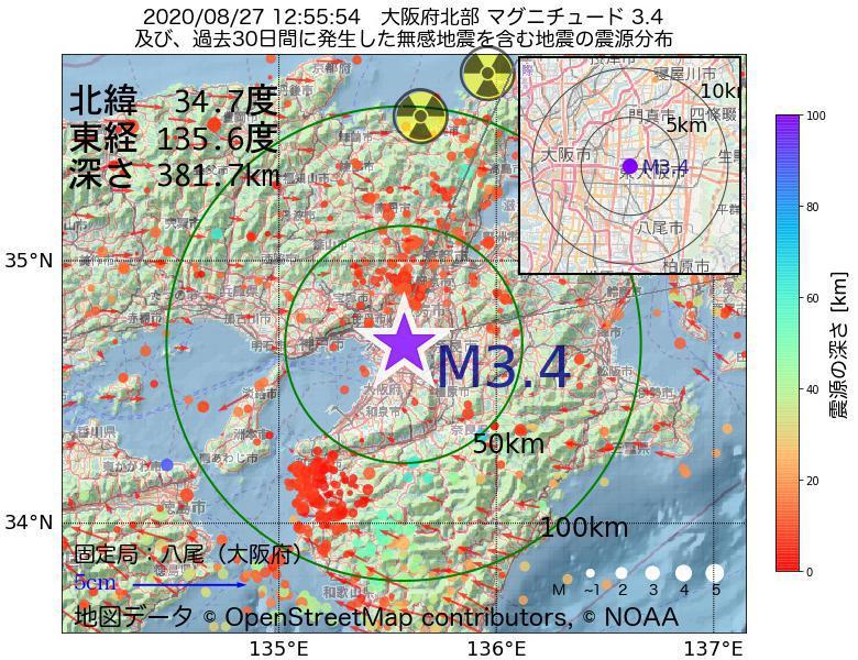 地震震源マップ:2020年08月27日 12時55分 大阪府北部でM3.4の地震