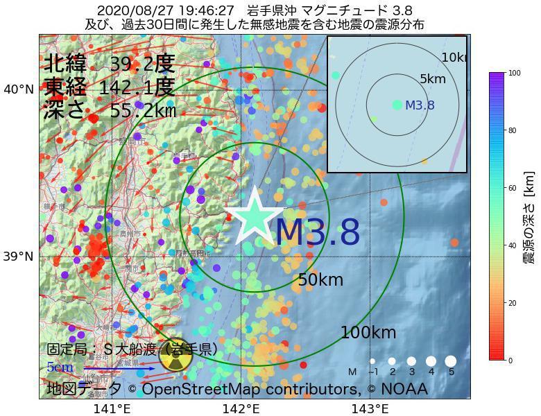 地震震源マップ:2020年08月27日 19時46分 岩手県沖でM3.8の地震