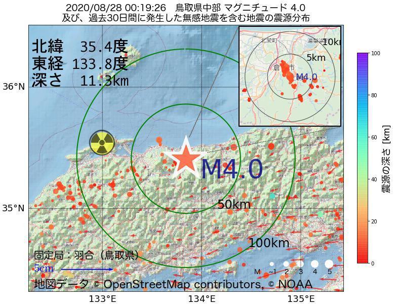 地震震源マップ:2020年08月28日 00時19分 鳥取県中部でM4.0の地震