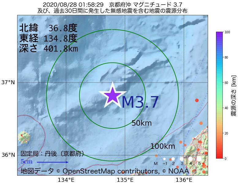 地震震源マップ:2020年08月28日 01時58分 京都府沖でM3.7の地震