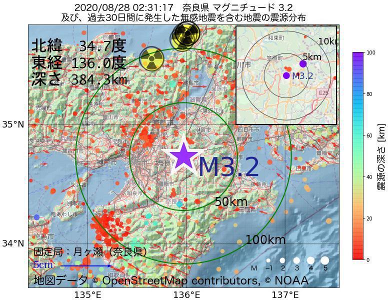 地震震源マップ:2020年08月28日 02時31分 奈良県でM3.2の地震