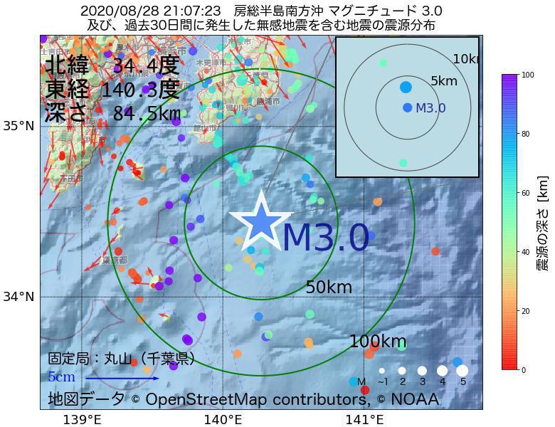 地震震源マップ:2020年08月28日 21時07分 房総半島南方沖でM3.0の地震