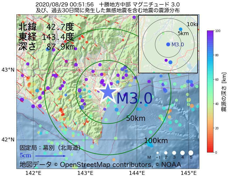 地震震源マップ:2020年08月29日 00時51分 十勝地方中部でM3.0の地震