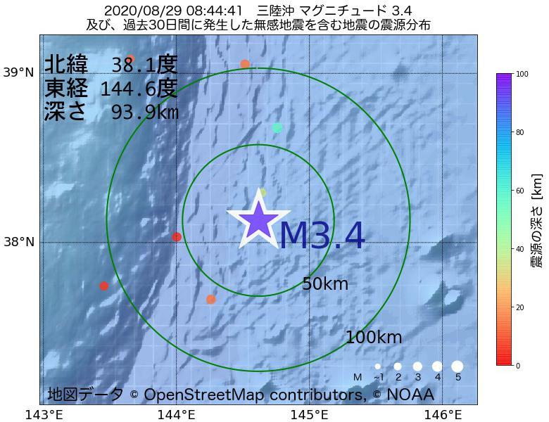 地震震源マップ:2020年08月29日 08時44分 三陸沖でM3.4の地震