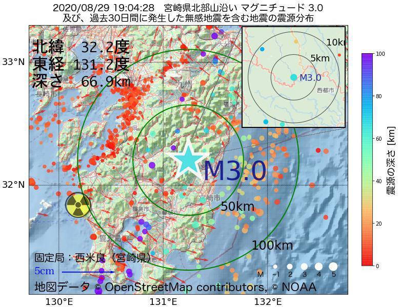 地震震源マップ:2020年08月29日 19時04分 宮崎県北部山沿いでM3.0の地震