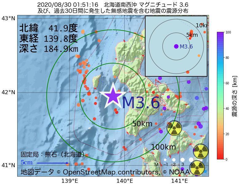 地震震源マップ:2020年08月30日 01時51分 北海道南西沖でM3.6の地震