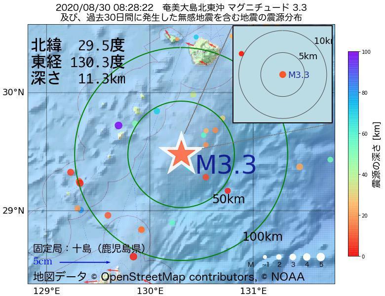 地震震源マップ:2020年08月30日 08時28分 奄美大島北東沖でM3.3の地震