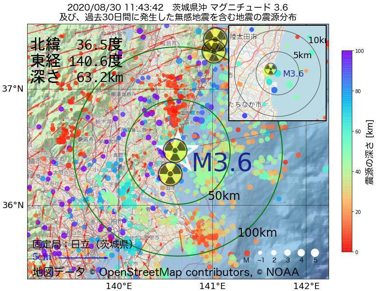 地震震源マップ:2020年08月30日 11時43分 茨城県沖でM3.6の地震