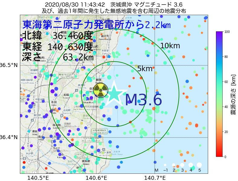 地震震源マップ:東海第二原子力発電所から2.2km地点でM3.6の地震が発生しました