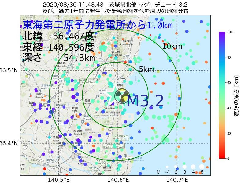 地震震源マップ:東海第二原子力発電所から1.0km地点でM3.2の地震が発生しました