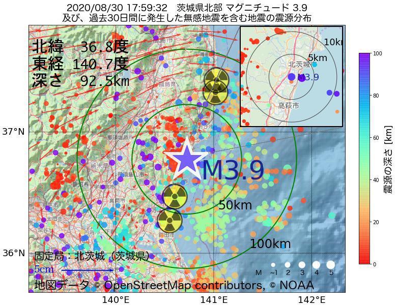 地震震源マップ:2020年08月30日 17時59分 茨城県北部でM3.9の地震