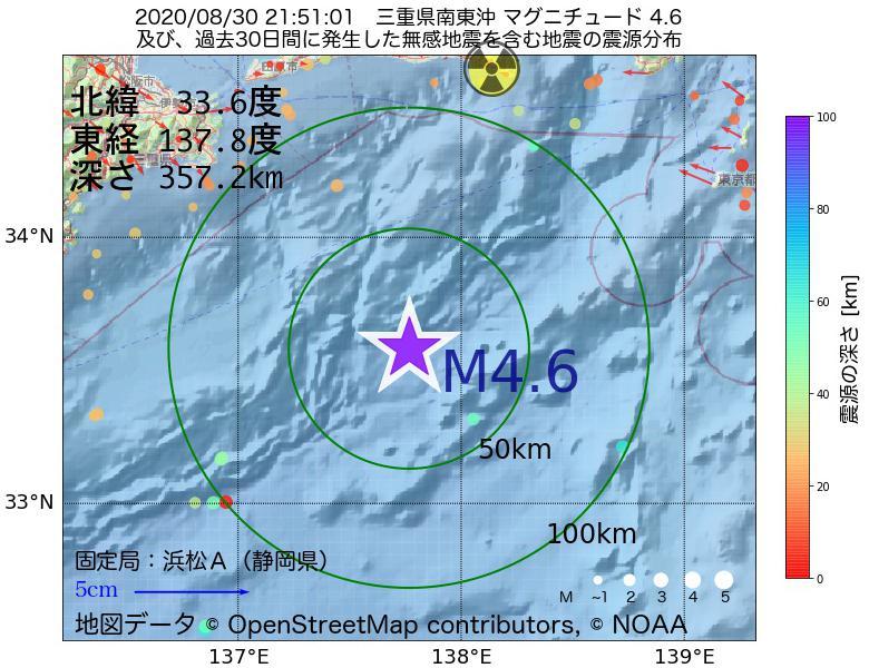 地震震源マップ:2020年08月30日 21時51分 三重県南東沖でM4.6の地震