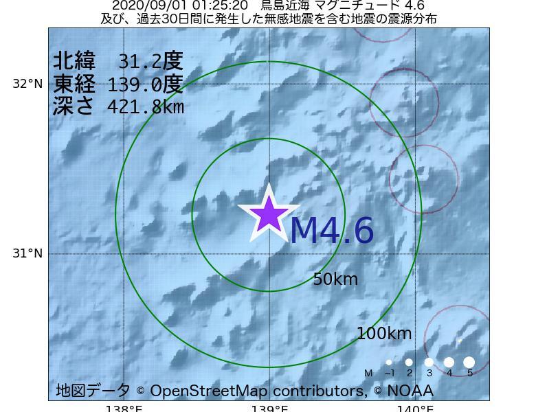 地震震源マップ:2020年09月01日 01時25分 鳥島近海でM4.6の地震