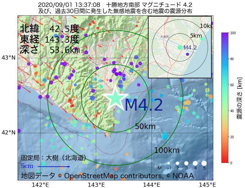 地震震源マップ:2020年09月01日 13時37分 十勝地方南部でM4.2の地震