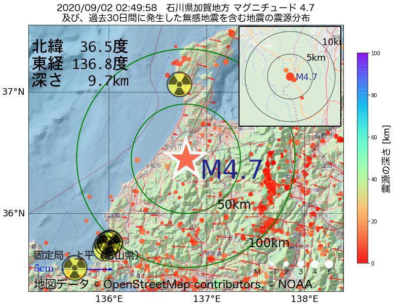 地震震源マップ:2020年09月02日 02時49分 石川県加賀地方でM4.7の地震