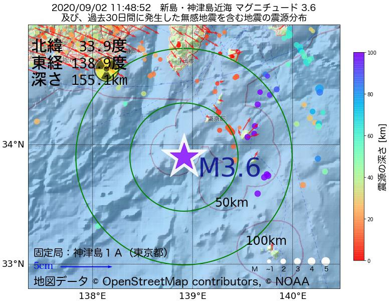 地震震源マップ:2020年09月02日 11時48分 新島・神津島近海でM3.6の地震