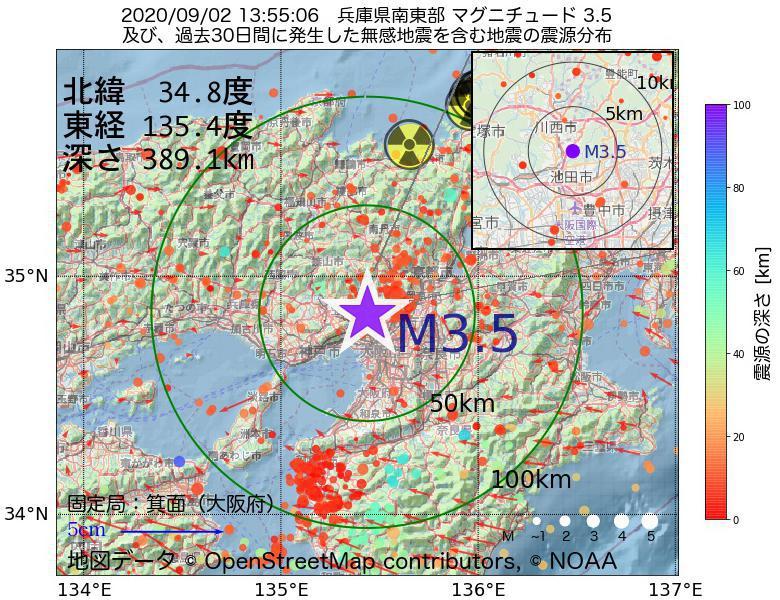 地震震源マップ:2020年09月02日 13時55分 兵庫県南東部でM3.5の地震