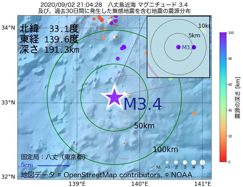 地震震源マップ:2020年09月02日 21時04分 八丈島近海でM3.4の地震