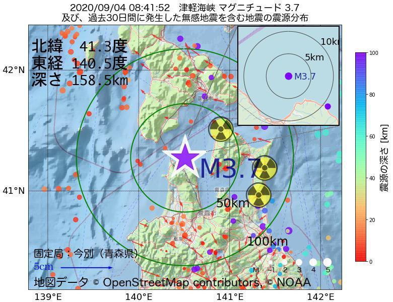 地震震源マップ:2020年09月04日 08時41分 津軽海峡でM3.7の地震
