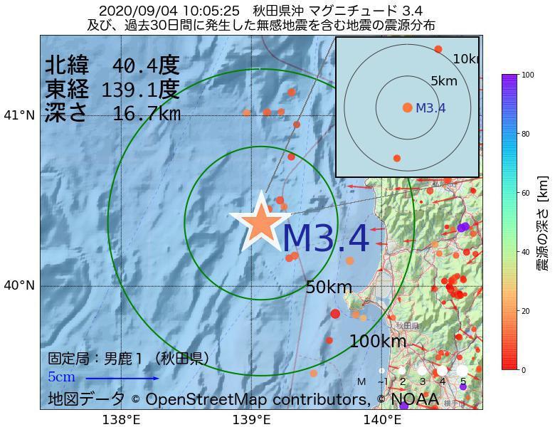 地震震源マップ:2020年09月04日 10時05分 秋田県沖でM3.4の地震