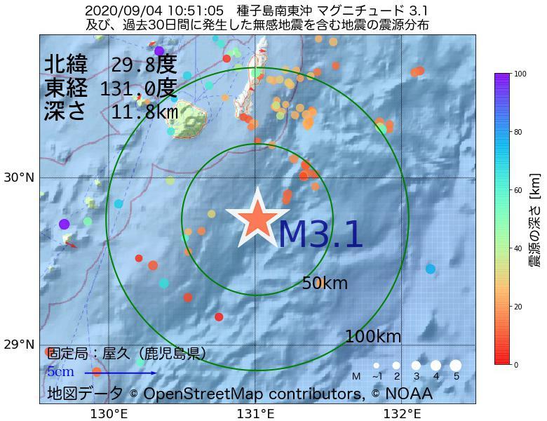 地震震源マップ:2020年09月04日 10時51分 種子島南東沖でM3.1の地震