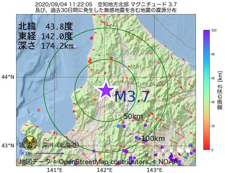 地震震源マップ:2020年09月04日 11時22分 空知地方北部でM3.7の地震