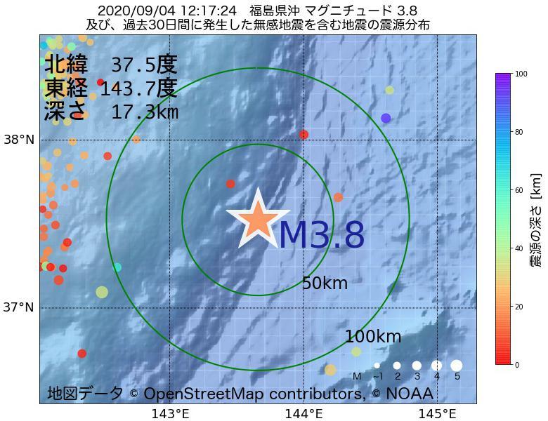 地震震源マップ:2020年09月04日 12時17分 福島県沖でM3.8の地震