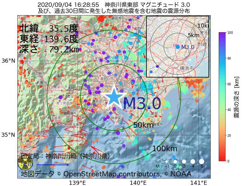 地震震源マップ:2020年09月04日 16時28分 神奈川県東部でM3.0の地震