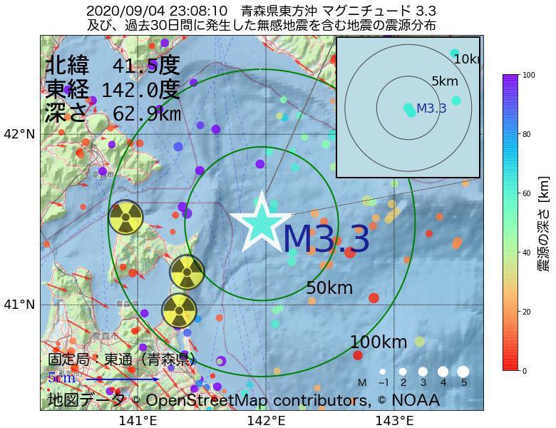 地震震源マップ:2020年09月04日 23時08分 青森県東方沖でM3.3の地震