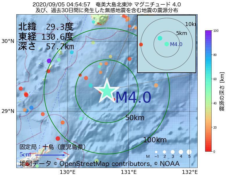地震震源マップ:2020年09月05日 04時54分 奄美大島北東沖でM4.0の地震